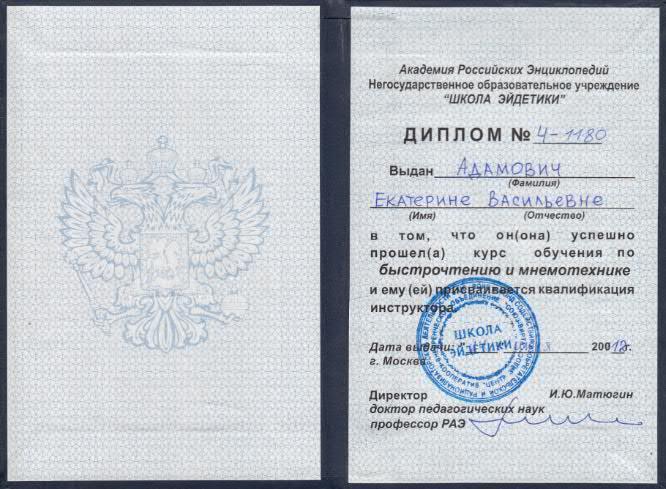 База дипломов вузов цветная металлургия Гражданин отсудил у строительной база дипломов вузов цветная металлургия компании свыше миллиона рублей